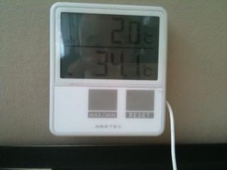 冷蔵庫の温度.JPG