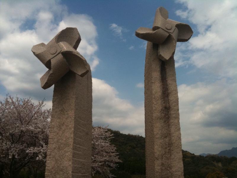 石の風車.jpg