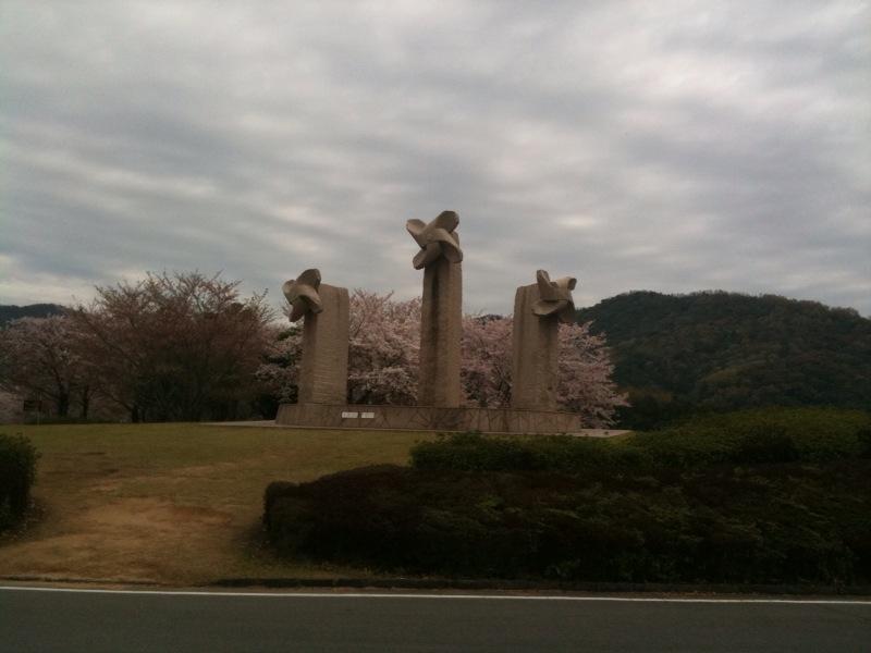 石の風車3-2.jpg