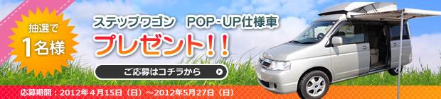 banner_pre_top.jpg